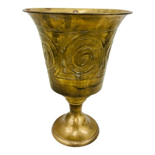 Vintage Mid Century Brass Vase For Sale
