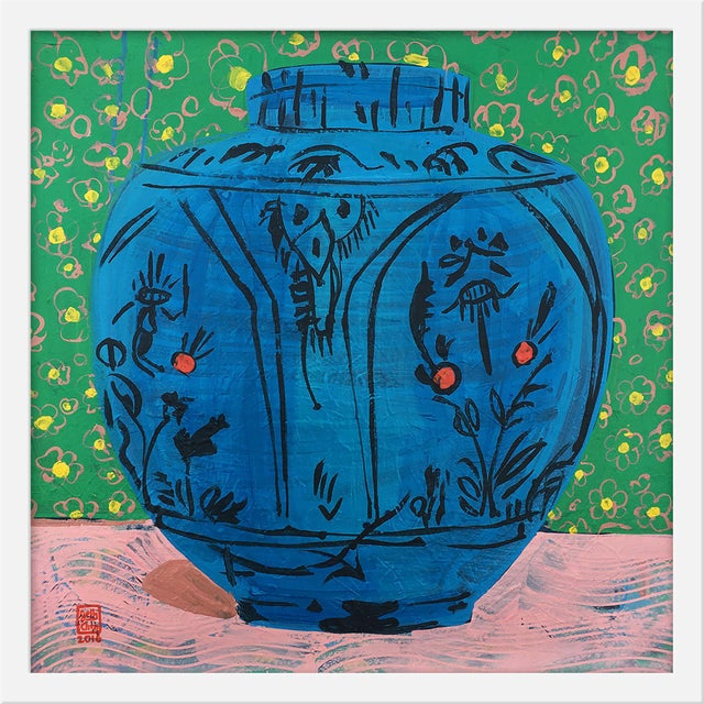 "Contemporary Small ""Persian Vase"" Print by Jelly Chen, 20"" X 20"" For Sale - Image 3 of 3"
