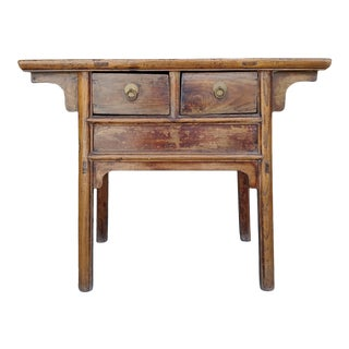Vintage Chinese Scholar Table With Brass Hardware For Sale