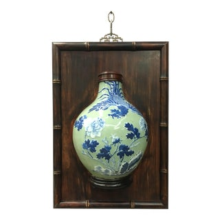 Chinese Ching Dynasty 19 Century Vase Hanging Panel For Sale