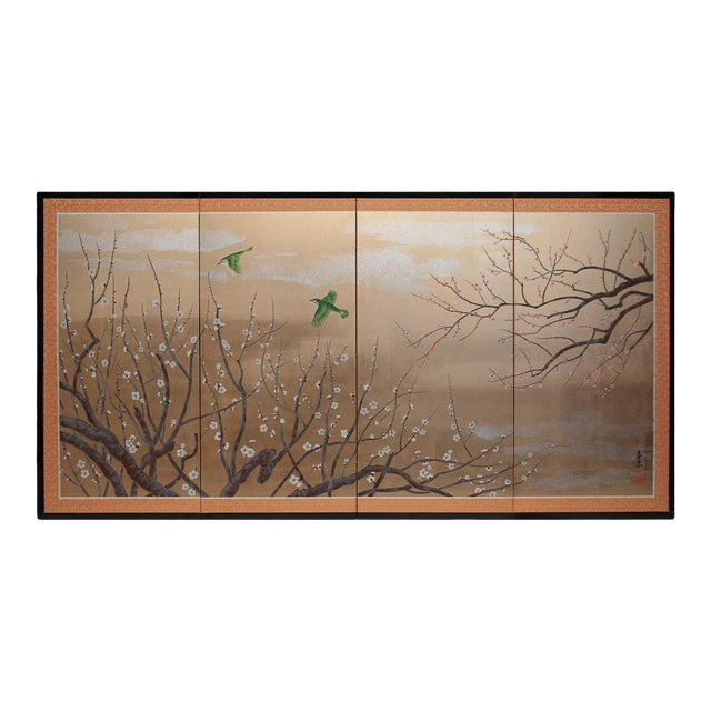 1970s Gold Leaf and Silk Japanese Shōwa Era Byobu Screen With Green Birds and Sakura For Sale