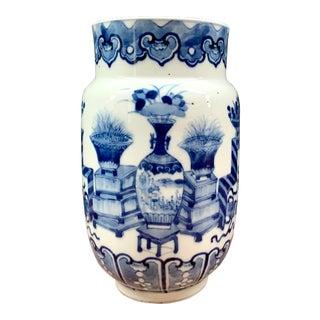 Vintage Chinese Blue & White Porcelain Vase For Sale