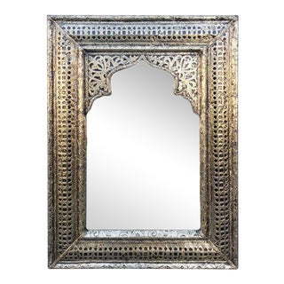Balet II Marrakech Moroccan Metal Inlaid Mirror For Sale