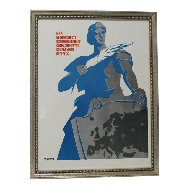 Vintage 1970s Russian Poster For Sale