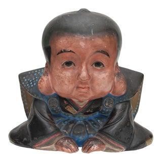 Edo Era Japanese Fukusuke Boy on Tatami Mat For Sale