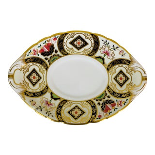 Royal Crown Derby Imari Chelsea Garden Small Serving Plate For Sale