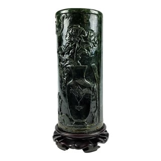 Chinese Jade Green Stone Carved Vase For Sale