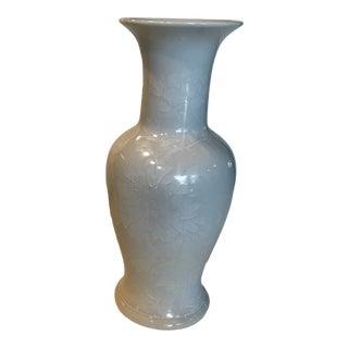 Vintage Mid-Century Kutani Vase For Sale