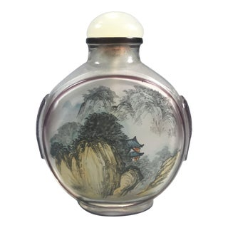 1980s Chinese Inside-Painted Glass Snuff Bottle For Sale