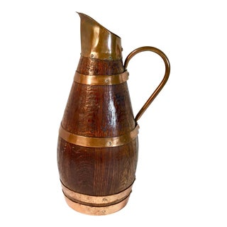 1940s Vintage French Oak Water & Wine Carafe
