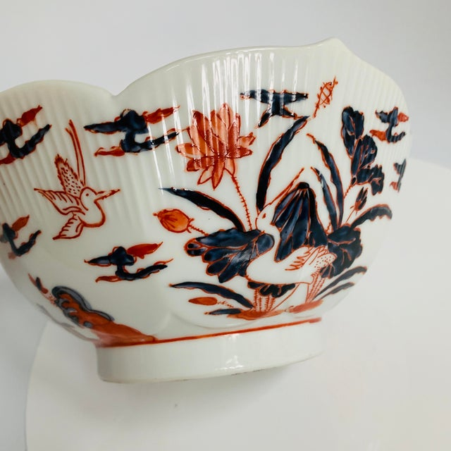 "Late 20th Century Vintage Imari Blue Lotus 8"" Bowl For Sale - Image 5 of 11"