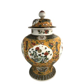 Chinese Republic Period Porcelain Covered Urn For Sale