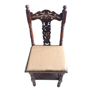 Modern Antique Style Brown Chair For Sale