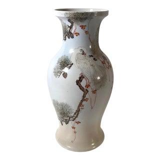 20th Century Asian Influenced Vase Lamp Base
