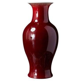 Chinese Sang De Boeuf Oxblood Glazed Porcelain Vase For Sale