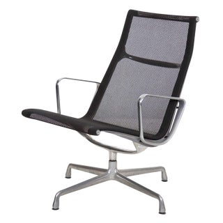 Charles and Ray Eames for Herman Miller Aluminum Group Lounge Chair