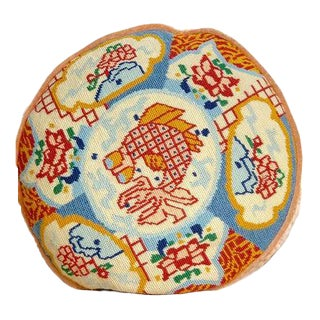 1960s Ming Round Koi Fish Needlepoint Pillow For Sale