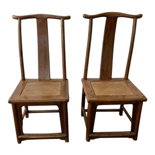 19th Century Vintage Yoke Back Chinese Chairs- a Pair For Sale