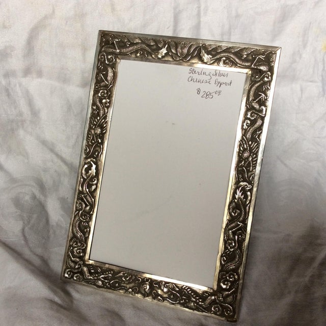 Great looking fine detailed Chinese export photo frame without glass.
