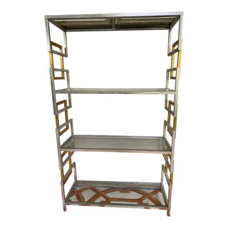Contemporary Metal & Glass Shelving Etagere For Sale