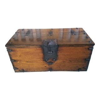 Antique Korean Dowry Small Chest