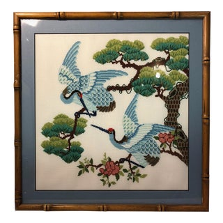 Vintage Framed Chinoiserie Needlepoint Artwork