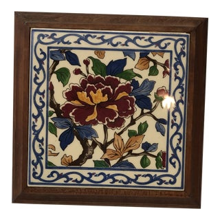Hand Painted Ceramic Persian Tile Trivet Inset in Wooden Frame and Backing For Sale