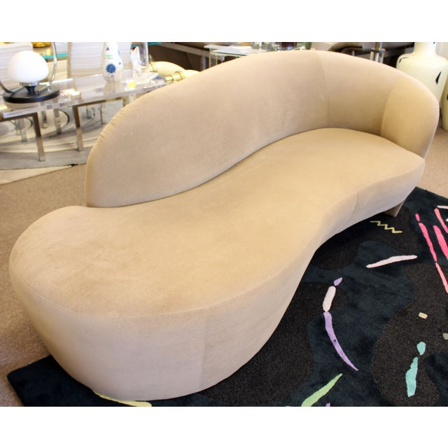 1980s 1980s Vintage Contemporary Modern Kagan for Weiman Preview Serpentine Sculptural Sofa Chaise For Sale - Image 5 of 9