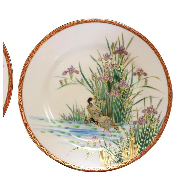 Vintage Fine China Porcelain Dining Plates - Set of 9 - Image 4 of 6