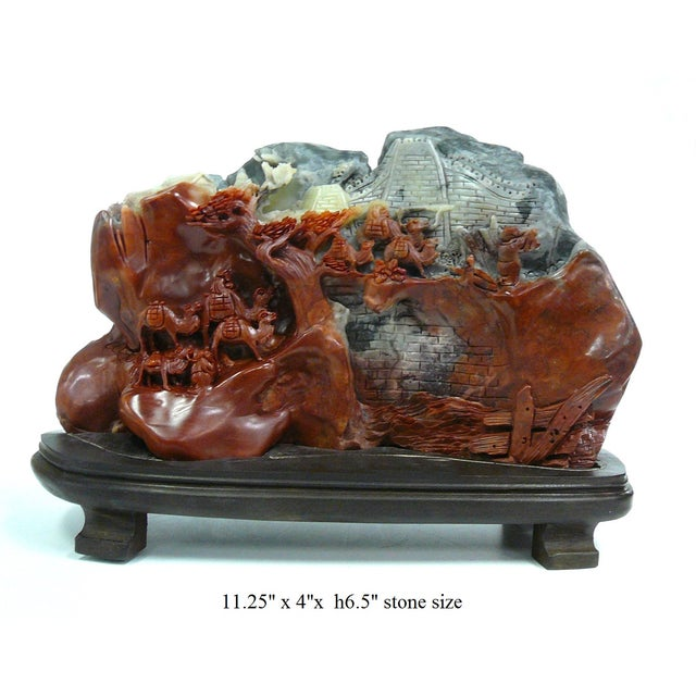 Red Chinese ShouShan Stone Great Wall Display For Sale - Image 8 of 8