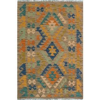 "Kilim Arya Phillis Brown/Gold Wool Rug - 2'9"" X 4'1"""