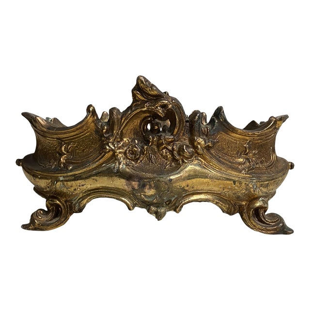French Brass Rococo Jardiniere For Sale