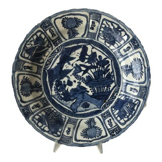 17th Century Antique Chinese Ming Porcelain Blue and White Plate Charger For Sale