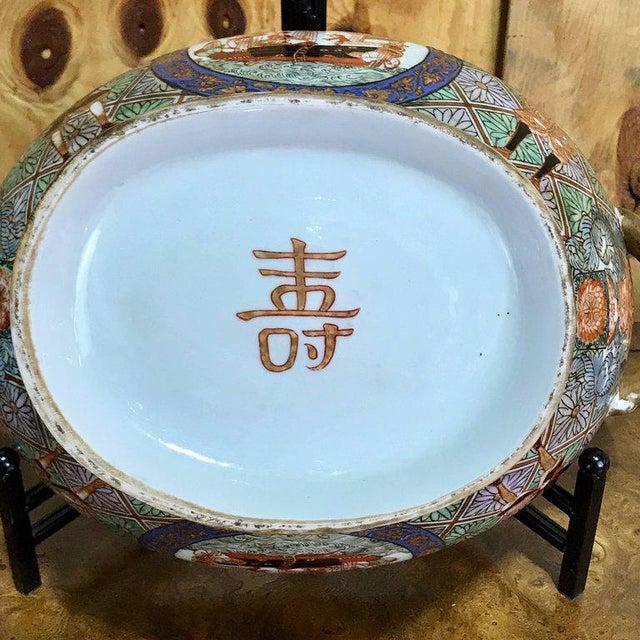 "Imari Fukagawa ""Black Ship"" Tureen For Sale - Image 9 of 11"