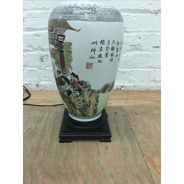 White Ornate Asian Motif Accent Lamp - Image 4 of 8