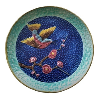 Majolica Songbird Decorative Plate For Sale