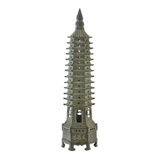 "Antiqued 15"" Brass Pagoda For Sale"