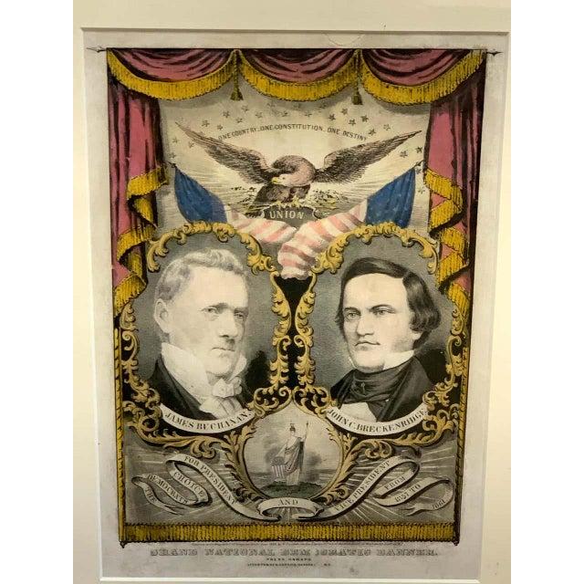 1856 N. Currier Buchanan & Breckenridge Grand National Democratic Banner For Sale - Image 4 of 11