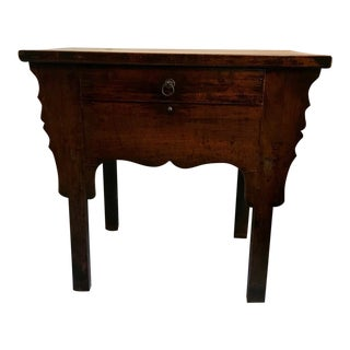 18th Century Asian Chinese Side Table For Sale
