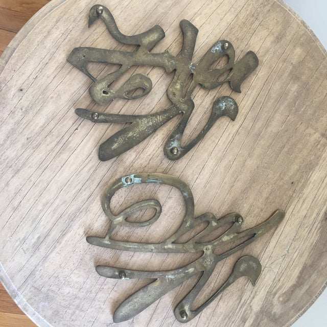 Mid-Century Modern 1950s Brass Trivets - A Pair For Sale - Image 3 of 12