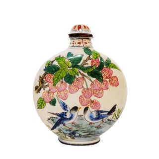 Chinese Colorful Enamel Snuff Bottle