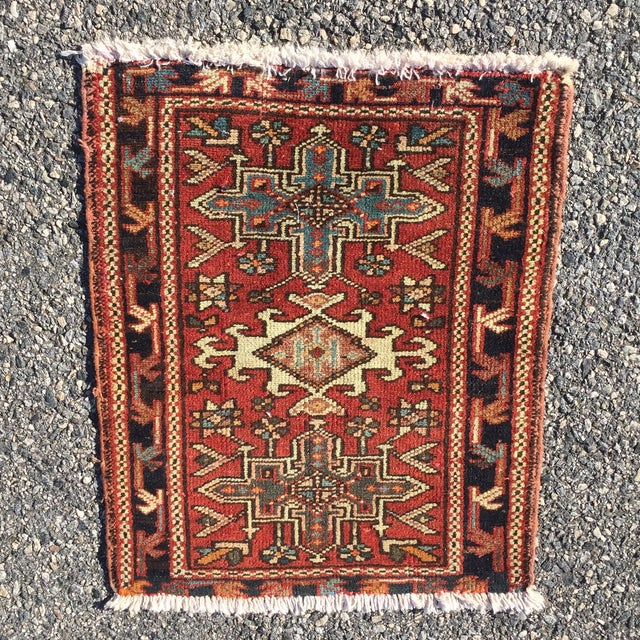 "Vintage Karajeh Persian Rug - 1'11"" X 2'5"" - Image 2 of 9"