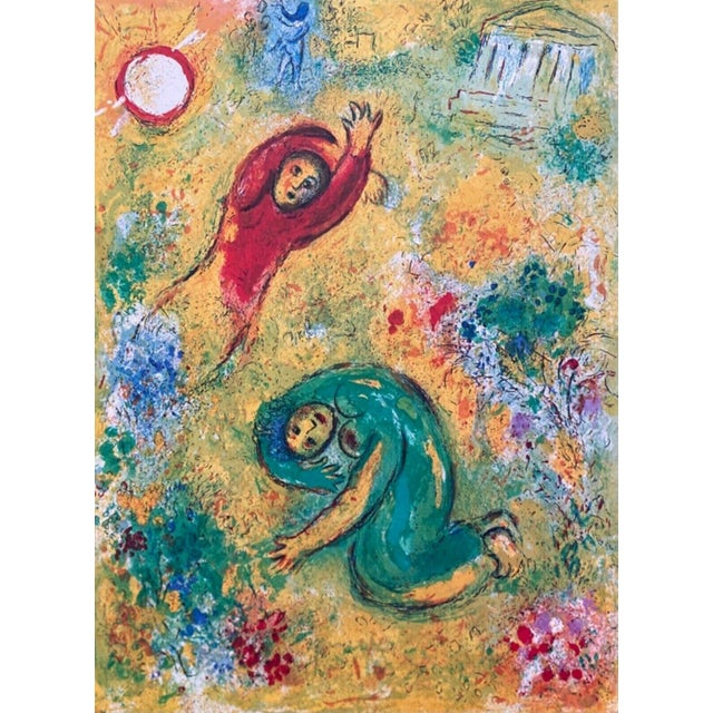"""1977 """"The Trampled Flowers, Daphnis & Chloe"""" Marc Chagall Limited Edition Lithograph For Sale"""