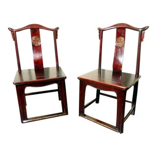 Antique Chinese High Back Elm Chairs - a Pair For Sale
