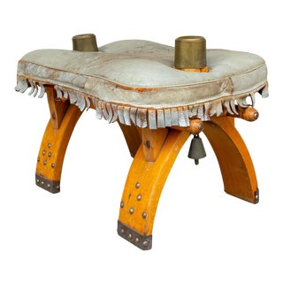 Vintage Egyptian Wood Camel Saddle Foot Stool For Sale