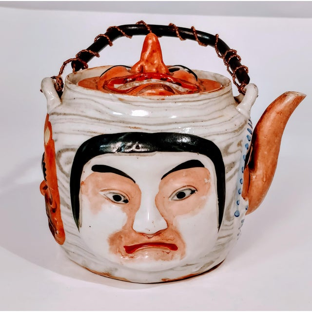 Late 19th Century 19th Century Antique Banko Five Face Mask Teapot For Sale - Image 5 of 12
