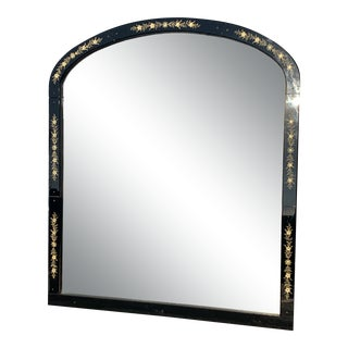 Venetian Glass Arched Wall Mirror For Sale