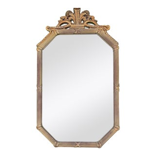The Uttermost Company Vintage Gilt Trumeau Wall Mirror For Sale