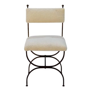 1940s Vintage Wrought Iron and Sheepskin Side Chair by Gilbert Poillerat For Sale