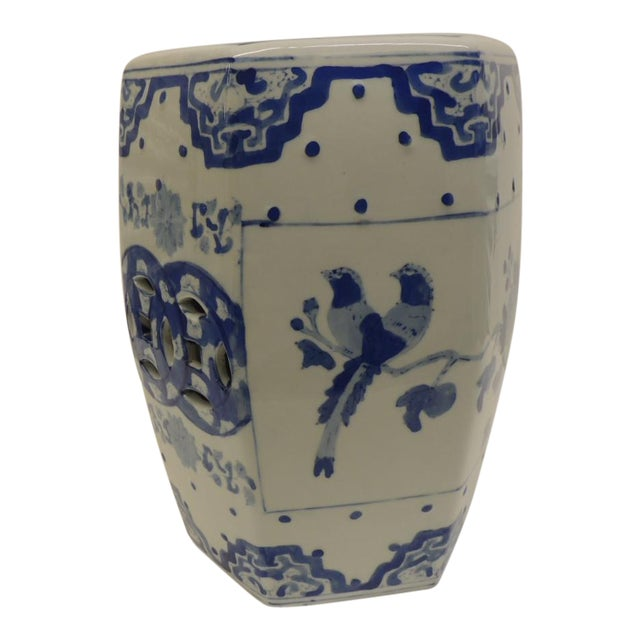 Vintage Blue and White Floral Mini-Garden Stool - Image 1 of 7